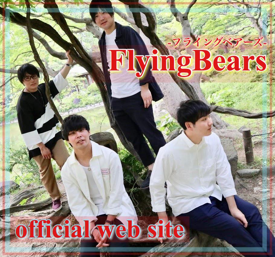 FlyingBears